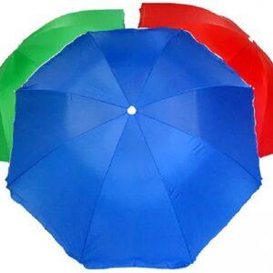 зонт 2 или 3 однотонный